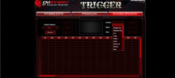 Custompcreview cmstorm trigger software2