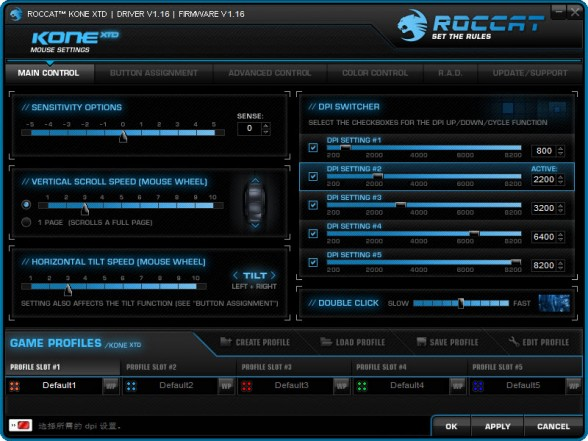 ROCCAT-Kone-XTD-Main-control-custompcreview