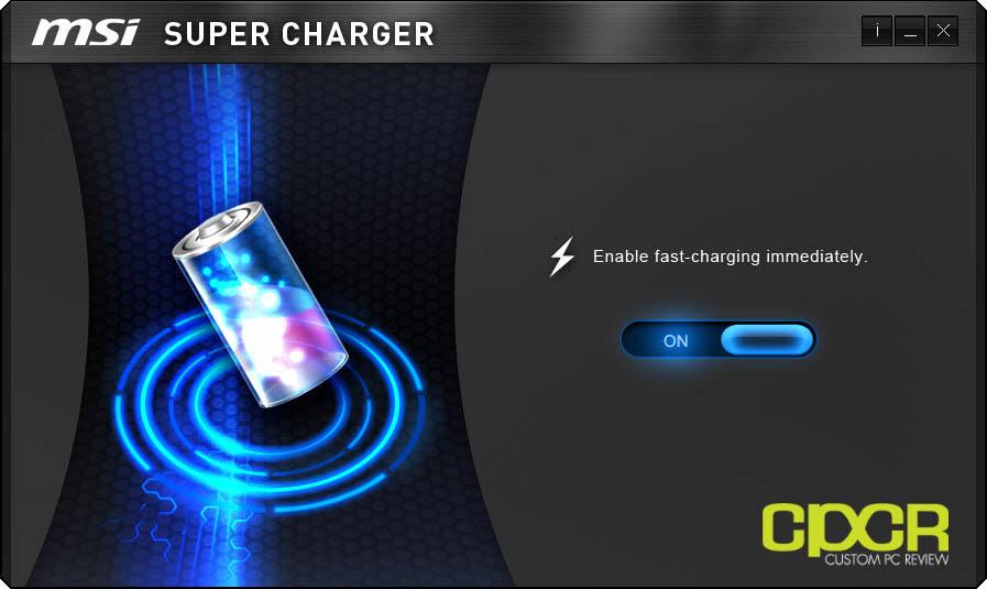 Msi supercharger скачать