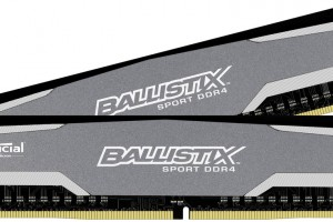 crucial-ddr4-ballistix-sport-memory-custom-pc-review