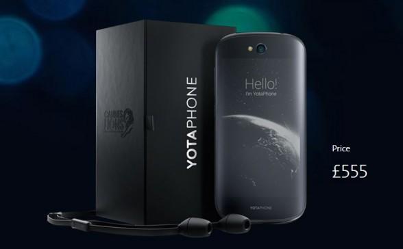yotaphone-2-custom-pc-review