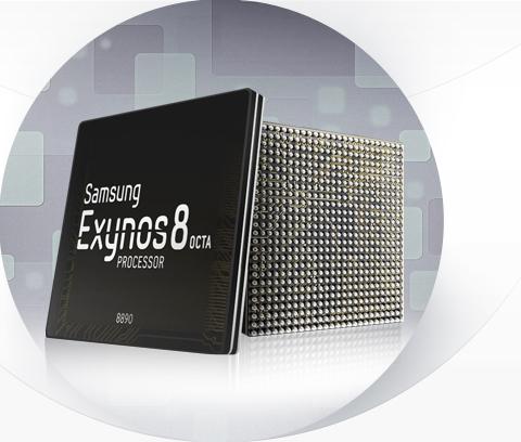 samsung-exynos-8-custom-pc-review