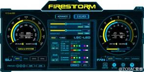 zotac-firestorm-2