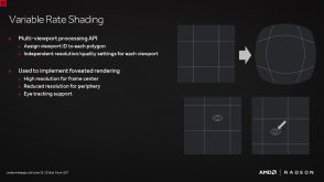 amd-liquidvr-new-features-variable-rate-shading