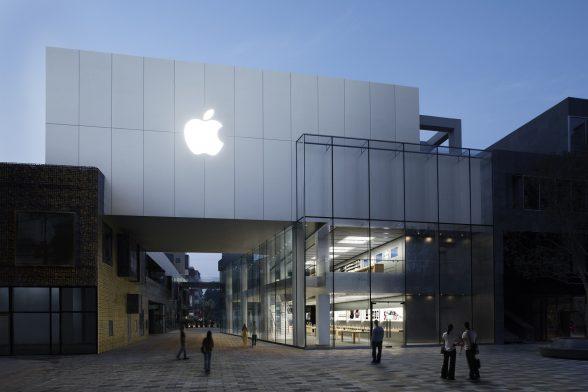 apple beijing store image 1
