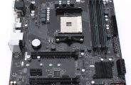 gigabyte-amd-am4-matx-motherboard-leaked-product-image-bristol-summit-ridge-1