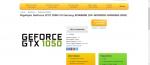 Gigabyte GeForce GTX 1050 G1 Gaming 1140x492