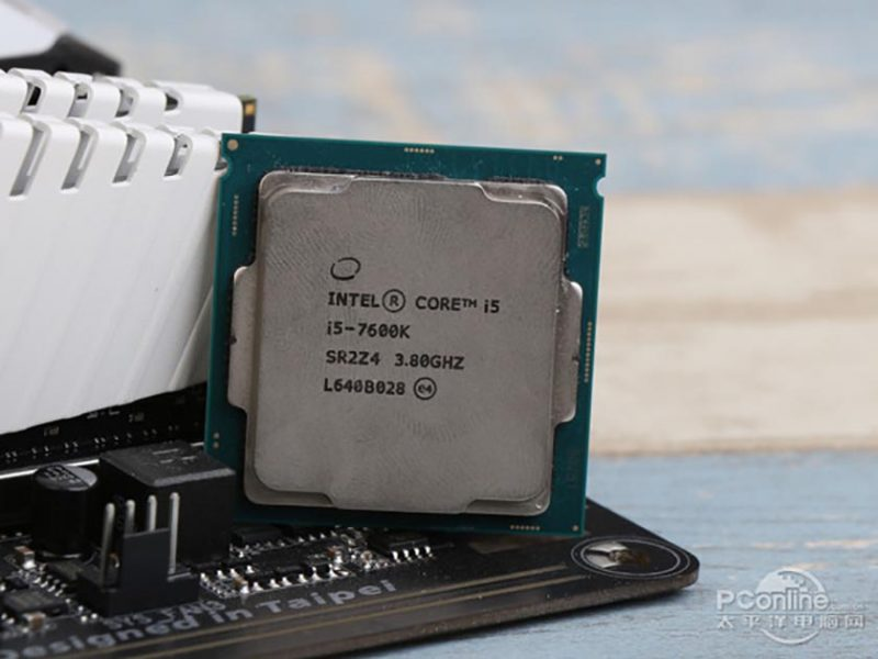 intel-core-i5-7600k-review-leaked-image-1