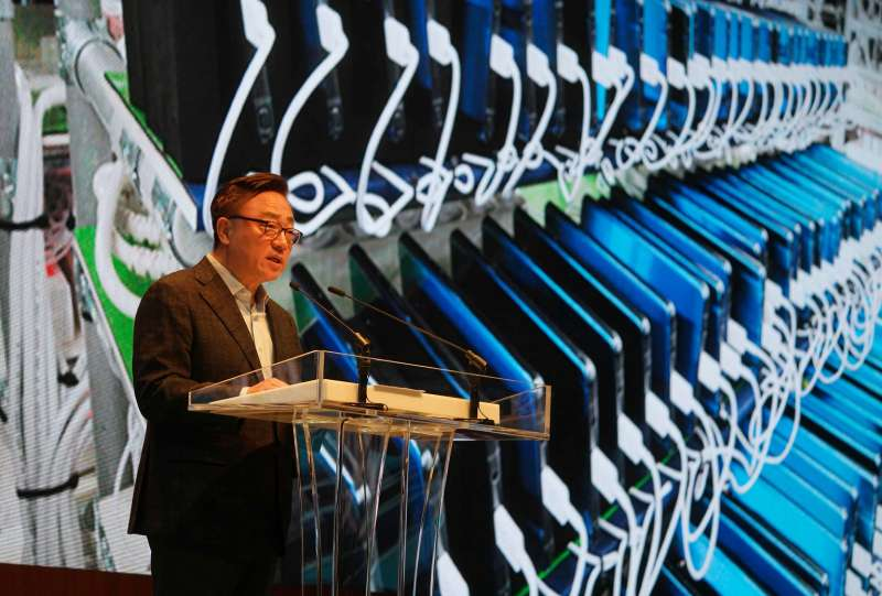 samsung galaxy note 7 investigation findings press conference