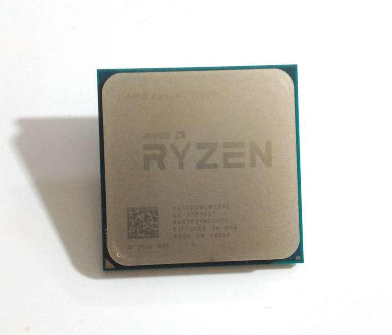 AMD Ryzen CPU CustomPcreview
