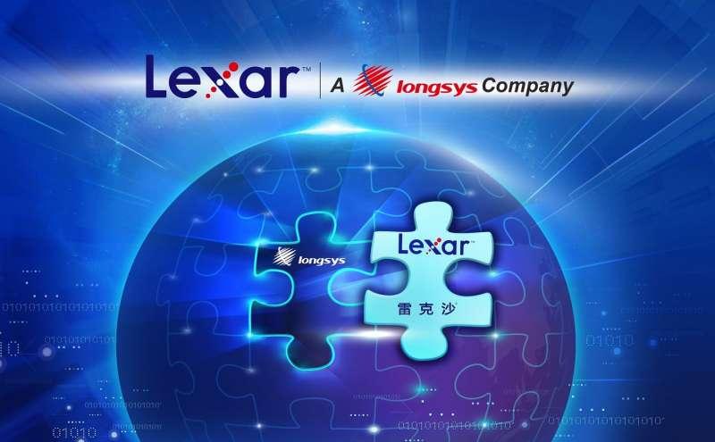 lexar longsys company logo